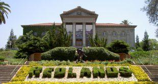 university_of_redlands_administration_building