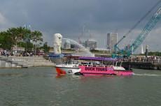 tour-singapore-3-fill-230x152